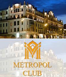 Официальный сайт гостиницы Metropol Moscow Hotel