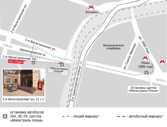 11б схема проезда - Улица