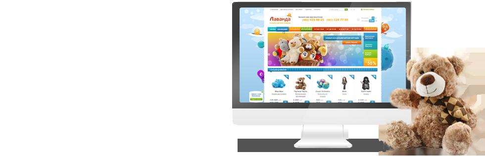 москва создание сайтов